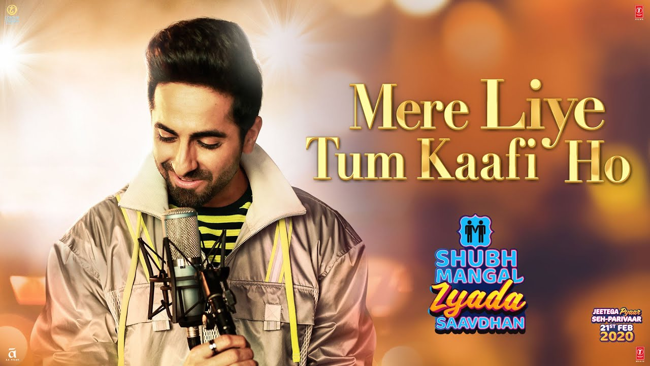 Mere Liye Tum Kaafi Ho Hindi lyrics