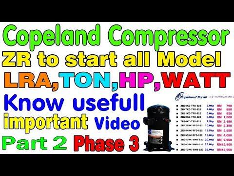 What is LRA Compressor ka Ton kaise pata kare - смотреть