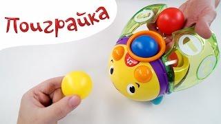 РАСПАКОВКА 🚗МАШИНКА - Божья коровка - игрушка для малышей - unpaking - Поиграйка с Егором