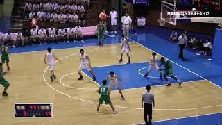 関東大学バスケ2017トーナメント準決勝、東海大学vs白鴎大学