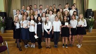 """Лицей 1535 19 октября 2017 гимн """"Gaudeamus""""    8 Ж"""