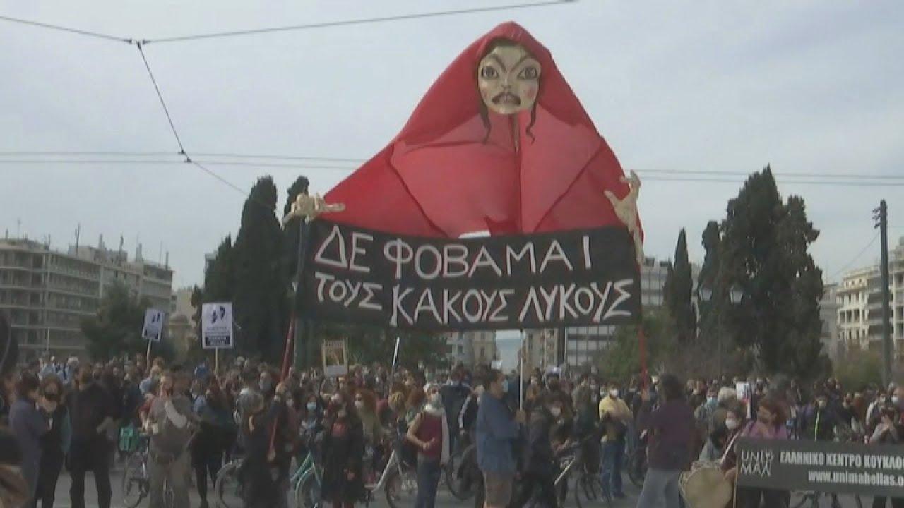 Πορεία των καλλιτεχνών στο κέντρο της Αθήνας