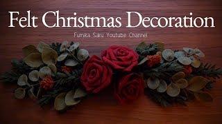 How To Make Felt Christmas Decoration