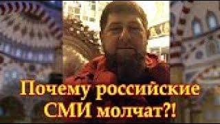 В Чечне готовят масштабный митинг в поддержку Мусульман Мьянмы!