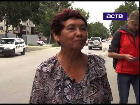 Льготы для пенсионеров и ветеранов. 12.08.2015