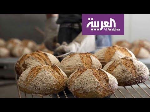 العرب اليوم - شاهد: خبز البروتين هو الأفضل لنظام غذائي ناجح