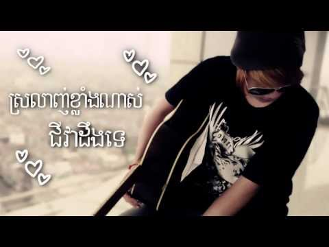 Love You Forever by Noly time [Lyric on screen] with download link