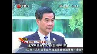 佔領中環 - 佔中第四十三天  習近平指支持香港依法推動民主  9-11-2014