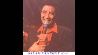 محمد وردي - بيني وبينك والايام - Salah Fageery Sai