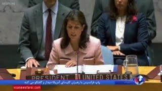 نیکی هیلی در سازمان ملل: به قول و قرار ایران و روسیه درباره ادلب اعتمادی ندارم