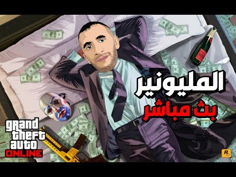 Grand Theft Auto V RP MAROC EP 6🥰 🥰سهرة الليله مع وزير الصحة 🎥🔴🔴