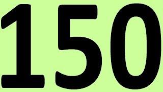 АНГЛИЙСКИЙ ЯЗЫК ДО АВТОМАТИЗМА ЧАСТЬ 2 УРОК 150 УРОКИ АНГЛИЙСКОГО ЯЗЫКА