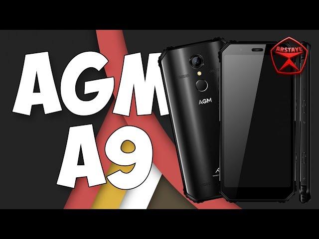 Видео AGM A9