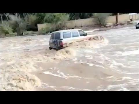 Video-  Royal Oman Police
