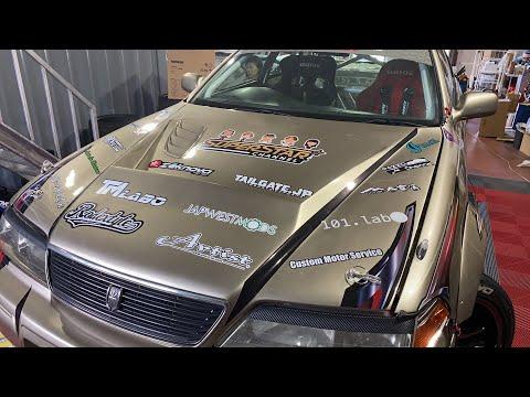 フォーミュラドリフトジャパン 第1戦鈴鹿ツインサーキット 練習日ライブ配信動画