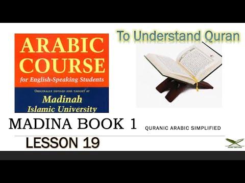MADINA BOOK 1 FULL COURSE CLASS 19 -- haadihi and harf jarr li
