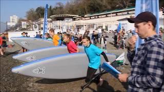 Кубок Черного моря по сап-сёрфингу 18 ноября 2017 года