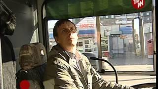Pro профессии: водитель автобуса.