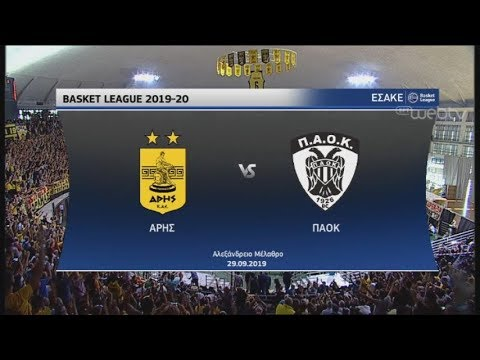 ΑΡΗΣ – ΠΑΟΚ | Basket League | 29/09/2019 | ΕΡΤ