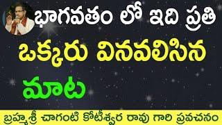 OmJai org   krishna
