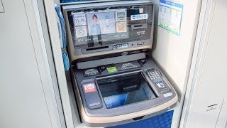 How to withdraw money in GLOBAL ATM - South Korea