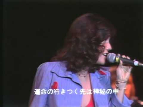 GOOD BYE TO LOVE - JAPAN 1974 CARPENTERS