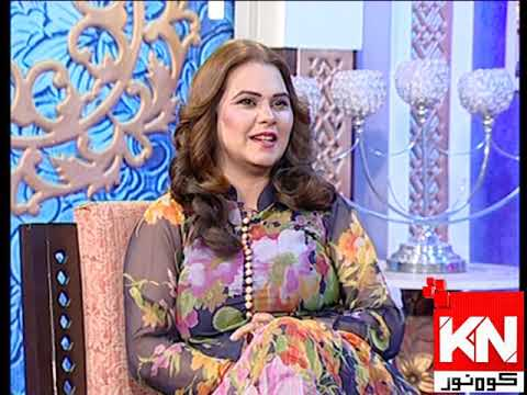 Good Morning 06 November 2019 | Kohenoor News Pakistan
