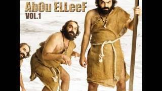 مازيكا Abou Elleef - Barakotta / أبو الليف - بركوتة تحميل MP3
