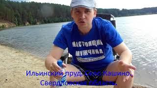 Рыбалка в кировграде свердловской области
