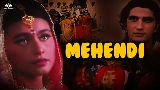 Mehendi (1998)    Faraaz Khan, Rani Mukherji    Bollywood Drama Full Movie