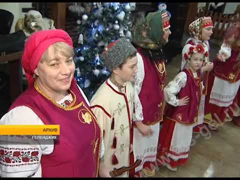 Новости курорта от 14.01.2019