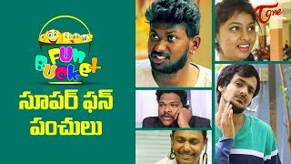 BEST OF FUN BUCKET | Funny Compilation Vol 16 | Back to Back Comedy | TeluguOne