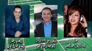 مقدمة ونهاية مسلسل درب الأربعين - توزيع موسيقي الموسيقار حاتم منير