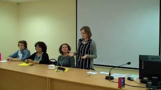 Лекция по детской психосоматике 08.09.18. в Молчановке - часть 1
