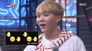 [HOT] Seungkwan-Make A Sudden Answer,뜻밖의 Q 20180728