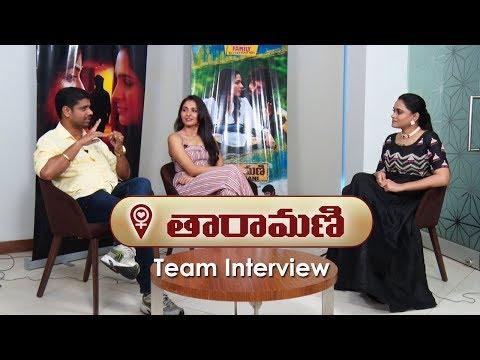 Taramani Movie Team Interview