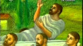 Святой апостол Филипп.