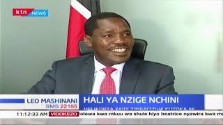 Waziri wa Kilimo, Peter Munya adai juhudi za kukabiliana na Nzige nchini zimeimarishwa