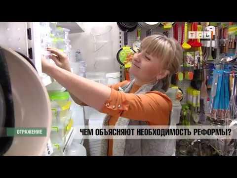 Налоговая реформа для индивидуальных предпринимателей