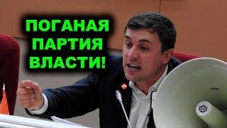Выборы в Заксобрание Челябинской области 2020