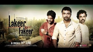 Hindi Movies 2016 Full HD Movie  Lakeer Ka Fakeer  Ajaz Khan  Bollywood Movies 2016 Full HD Movie