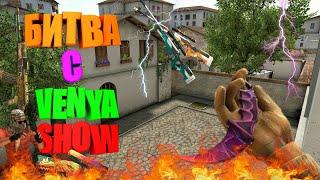 #2 Война ютуберов!!! Mr Icen Vs Venya Show.Обвенили в использование читов!