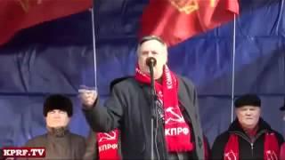 ПУТИН ПИДАРАС и ГНИДА 2017 Революция 5/11 Митинг Запрешенно по ТВ и СМИ