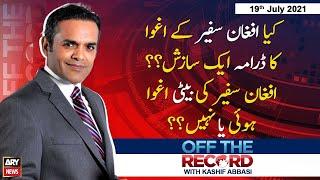 Off The Record   Kashif Abbasi   ARYNews   19 July 2021