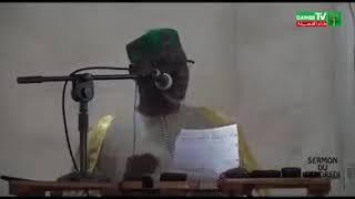 Conseil Par Asheikh Imam Oumar Soumare