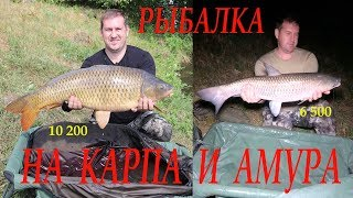 Рыбалка в области белгород