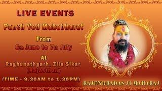 Sanskar Live | Shri Rajendra Das Ji Maharaj | Panch Ved Mahabharat | Raghunathgarh | Day 15