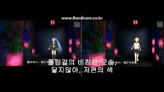 카이토  - (보컬로이드) - (720p, 자막) 하츠네미쿠, 카기미네 렌, 카이토 - 롤링걸