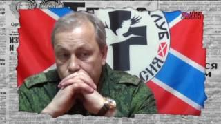 Новая методичка: как в России ждут наступления на Москву  — Антизомби, 31.03.2017