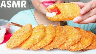 *EXTREME* CRUNCHY Hash Browns ASMR 먹방 *No Talking* Eating Sounds